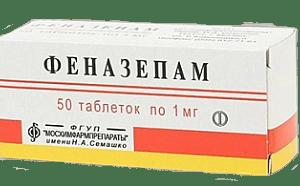 Феназепам 1мг №50