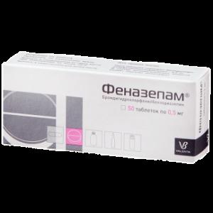 Феназепам 0,5 мг №50