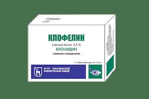 Клофелин 0,5% №5 1,5мл Капли