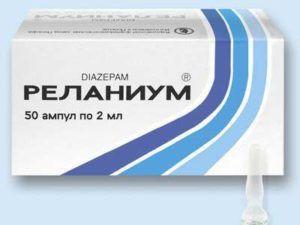 Реланиум №50 2 мл